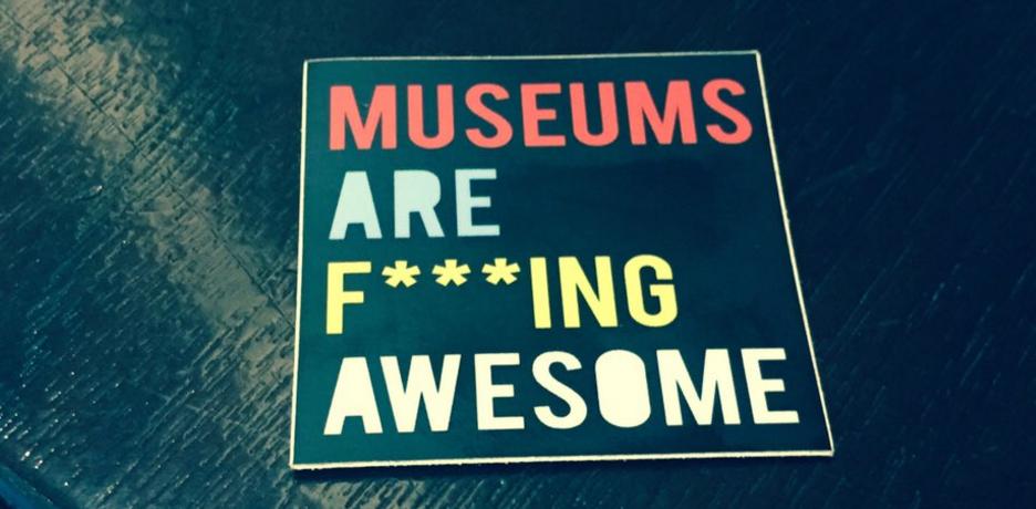 Museum Hack swag